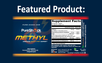 Featured Product: Methyl
